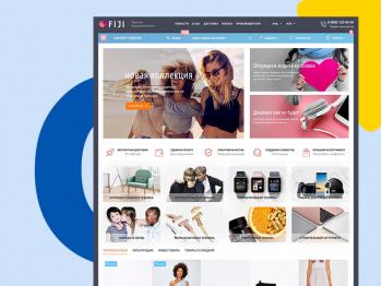 Fiji - Одежда,обувь и аксессуары 02151