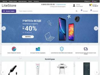 Интернет-магазин электроники Litestore