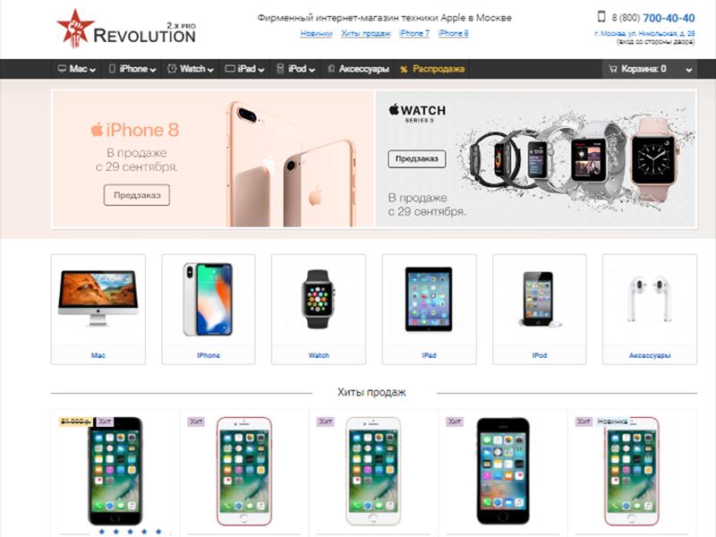 Телефоны и планшеты Revolution
