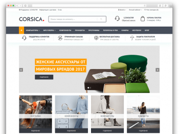 Corsica - Мебель 02149