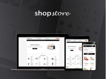 Универсальный  shop-store  02142