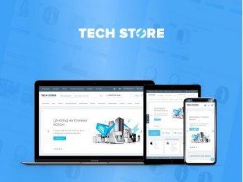 TechStore - адаптивный универсальный 02141